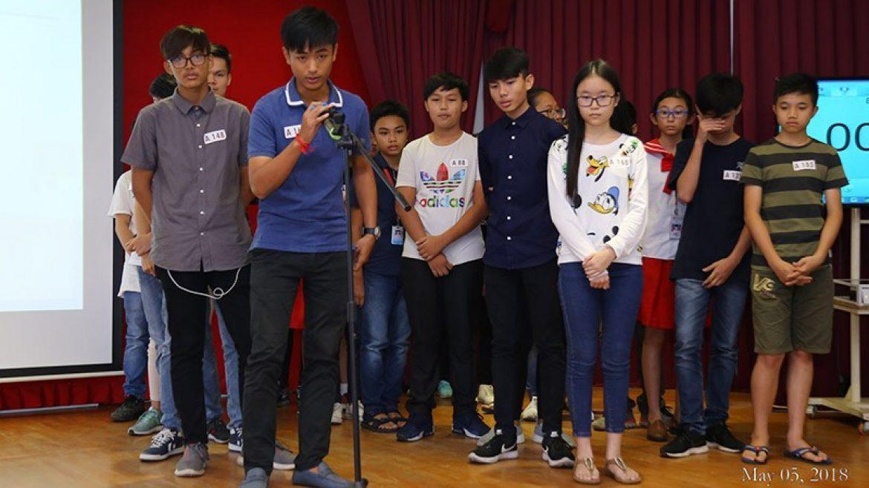 The 5th Mengly J. Quach Pronunciation Contest Final Round