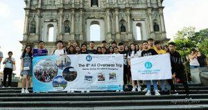 The 8th Aii Overseas Trip to Macau, Zhuhai, Shenzhen & Guangzhou