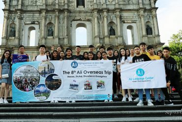 The 8th Aii Overseas Trip to Macau, Zhuhai, Shenzhen & Guangzhou