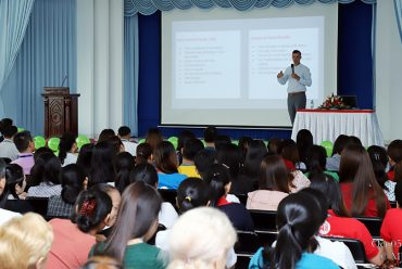 The 5th Aii Teaching Conference