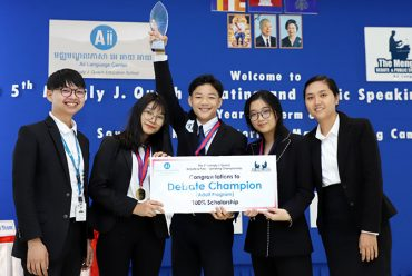 The 5th Mengly J. Quach Debating and Public Speaking Championship