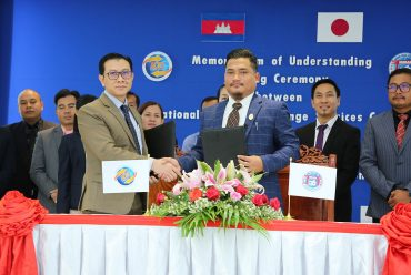 ICES Cambodia Memorandum of Understanding with Mirai Japanese Language School
